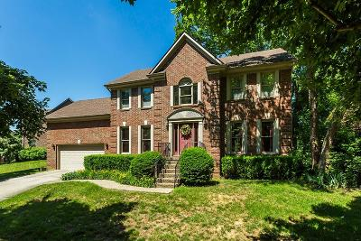 Lexington Single Family Home For Sale: 2420 Brookshire Circle