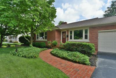 Lexington Single Family Home For Sale: 538 Springhill Drive