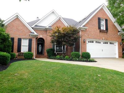 Lexington Single Family Home For Sale: 3801 Horsemint Trail