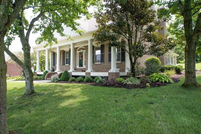 Danville Single Family Home For Sale: 85 Raleigh Court