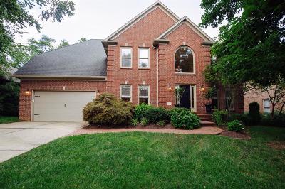 Lexington Single Family Home For Sale: 1237 Sherborne Place
