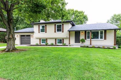 Lexington Single Family Home For Sale: 261 Melbourne Way