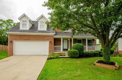 Lexington Single Family Home For Sale: 1109 Four Wynds Trail