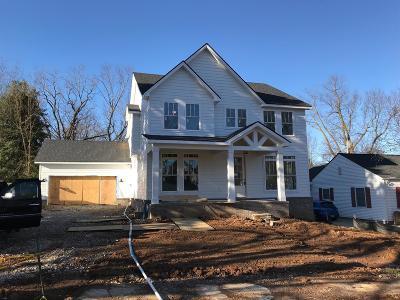 Lexington Single Family Home For Sale: 628 Montclair Drive