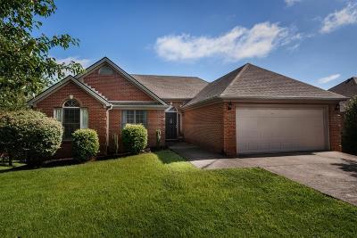 Richmond Single Family Home For Sale: 130 Prewitt Drive