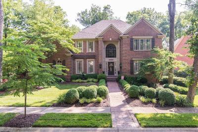 Lexington Single Family Home For Sale: 3649 Winding Wood Lane