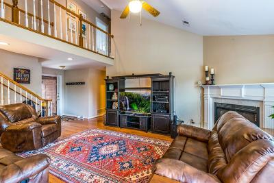 Madison County Single Family Home For Sale: 1017 Park Place