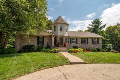 Nicholasville Single Family Home For Sale: 47 Woodbriar Court