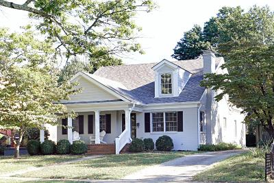 Lexington Single Family Home For Sale: 435 Cochran Road