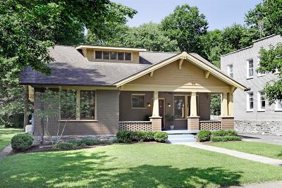 Lexington Single Family Home For Sale: 1014 Slashes Road