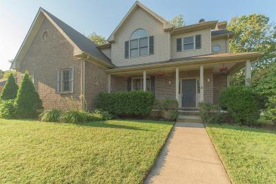 Lexington Single Family Home For Sale: 2448 La Cross Court