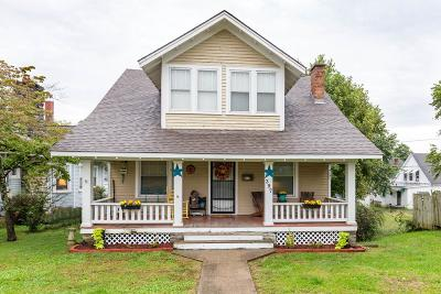 Winchester Single Family Home For Sale: 397 College Street