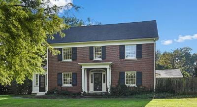 Lexington Single Family Home For Sale: 236 Eastin Road