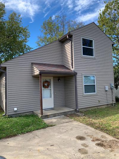 Lexington Single Family Home For Sale: 205 Wedgefield Place