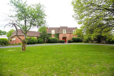 Lexington Single Family Home For Sale: 972 Edgewater Drive