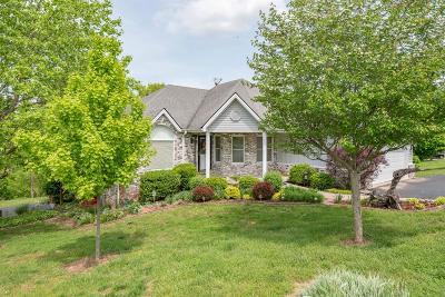 Garrard County Single Family Home For Sale: 803 N Homestead Lane