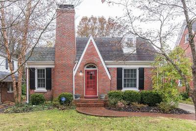 Lexington Single Family Home For Sale: 416 Hart Road