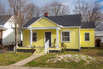 Lexington Single Family Home For Sale: 559 Shelby Street
