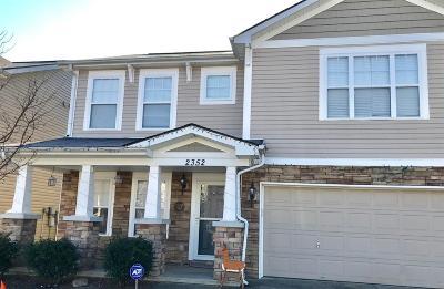 Lexington Single Family Home For Sale: 2352 Lonan Court