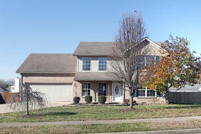 Nicholasville KY Single Family Home For Sale: $212,000