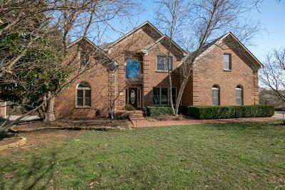 Lexington Single Family Home For Sale: 2433 Olde Bridge