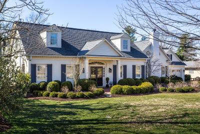 Lexington Single Family Home For Sale: 1728 Mooreland Drive