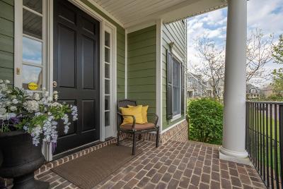 Lexington Single Family Home For Sale: 1793 Goodpaster