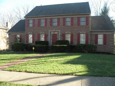 Lexington Single Family Home For Sale: 2208 Abbeywood Road
