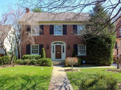 Lexington Single Family Home For Sale: 1453 Tates Creek Road