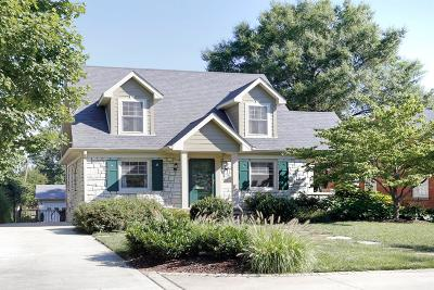 Lexington Single Family Home For Sale: 317 Hart Road