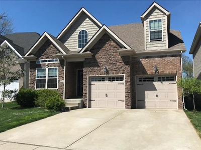 Lexington Single Family Home For Sale: 3736 Sunflower Street