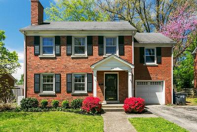 Lexington Single Family Home For Sale: 427 Henry Clay Boulevard