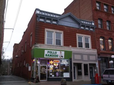 Frankfort KY Commercial For Sale: $205,000