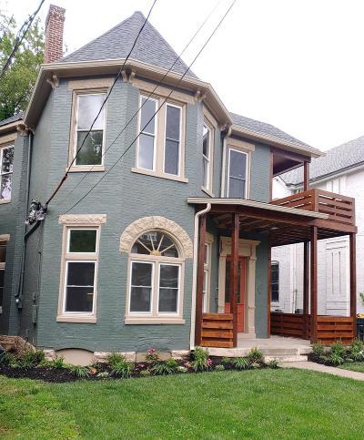 Lexington Single Family Home For Sale: 527 W Third Street