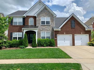 Lexington Single Family Home For Sale: 4220 Victoria Way