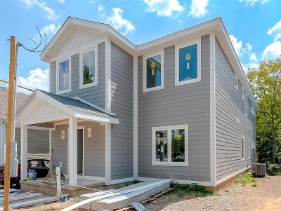 Lexington Single Family Home For Sale: 662 Headley Avenue