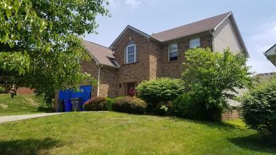 Lexington KY Single Family Home For Sale: $269,900