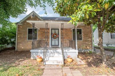 Single Family Home For Sale: 229 Elmwood Drive