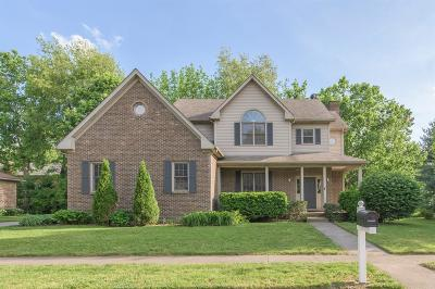 Single Family Home For Sale: 2448 La Cross Court