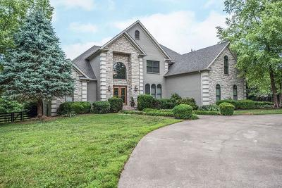 Nicholasville Single Family Home For Sale: 122 Cambridge Lane