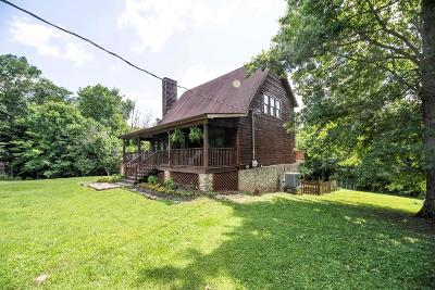 Harrodsburg Single Family Home For Sale: 313 Shakers Landing Road