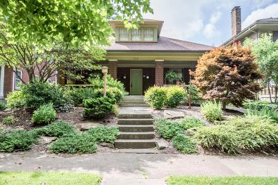 Lexington Single Family Home For Sale: 210 Woodspoint Road