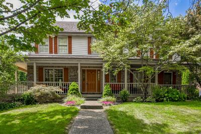 Lexington Single Family Home For Sale: 2608 Water Knoll Court