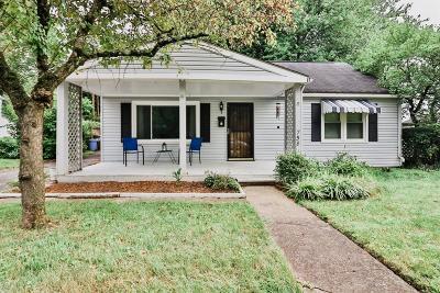 Lexington Single Family Home For Sale: 758 Allendale Drive