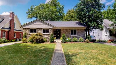 Lexington Single Family Home For Sale: 413 Culpepper Road