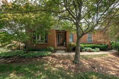 Lexington Single Family Home For Sale: 625 Andover Village Place
