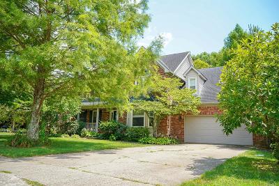Lexington Single Family Home For Sale: 690 Gingermill Lane