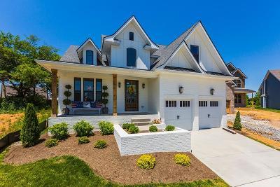 Lexington Single Family Home For Sale: 2129 Rutledge