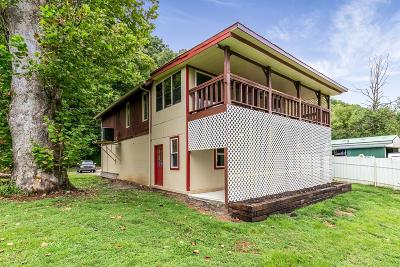 Winchester Single Family Home For Sale: 1588 Amster Grove Road