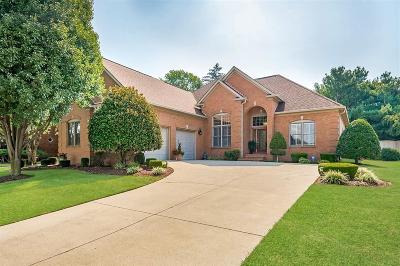 Lexington Single Family Home For Sale: 1212 Cape Cod Circle